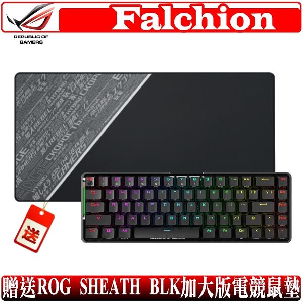 [地瓜球@] 華碩 ASUS ROG Falchion 無線 機械式 鍵盤 RGB 65% Cherry 青軸 紅軸 茶軸