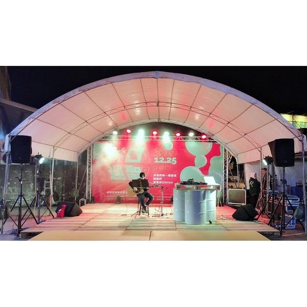 集樂城燈光音響 拱型帳篷+TRUSS+燈光音響 依造施工距離/尺寸報價