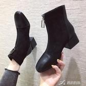 馬丁靴 新款馬丁靴ins瘦瘦靴前拉鏈裸靴方頭粗跟短靴女秋冬單靴 樂芙美鞋