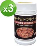 【標達】金納豆(激酶)plus II膠囊食品(60顆/罐裝)x3件組