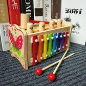 兒童早教教具 男孩女孩木質打地鼠敲琴1-2-3周歲開發益智力積木 小巨蛋之家