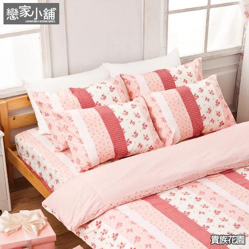 床包被套組 / 雙人加大【貴族花園】含兩件枕套  100%精梳棉  戀家小舖台灣製AAS312