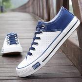 帆布鞋男鞋韓版學生運動板鞋潮鞋子男生透氣鏤空休閒鞋 潮男街
