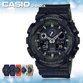CASIO 卡西歐 手錶專賣店 G-SHOCK GA-100L-1A DR 男錶 樹脂錶帶 防震 防磁 倒數計時器 LED燈 秒錶