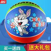 籃球 幼兒園小學生寶寶3-4-5-6-7號軟皮耐磨室外訓練橡膠兒童藍球【尾牙交換禮物】