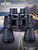 高倍高清望遠鏡雙筒戶外軍迷微光夜視眼演唱會用手機拍照一萬米『韓女王』