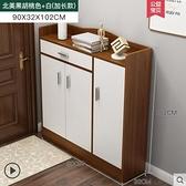 鞋櫃 鞋柜簡約現代玄關柜省空間家用仿實木簡易小鞋柜子門口多功能鞋架 - 風尚3C