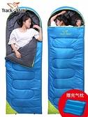 睡袋睡袋成人戶外睡袋大人室內隔臟男女睡袋秋冬季加厚露營單雙人睡袋LX 非凡小鋪 新品