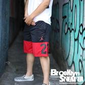 Nike Jordan Short 黑紅拼接 23號 籃球褲 男 (布魯克林) 2017/8月 861466-013