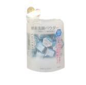 日本 Kanebo 佳麗寶 suisai 淨透酵素粉 洗顏粉 (藍)0.4g 32入 盒裝 2020全新配方【RH shop】日本代購