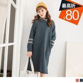 《DA5120-》內磨毛袖口條紋拼接洋裝 OB嚴選