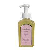 雅凡妮野風鈴香氛液體皂