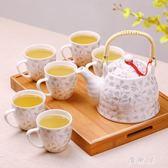 送茶盤陶瓷茶具套裝茶杯家用簡約現代茶壺茶盤整套中式冷水泡茶壺 QG6914『優童屋』