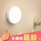 感應燈 小夜燈 LED燈 人體感應 節能...