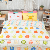 【BELLE VIE】台灣製 精梳棉雙人床包被套四件組-愛吃水果