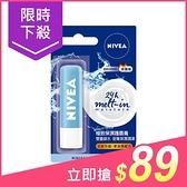 NIVEA 妮維雅 極致保濕護脣膏(4.8g)【小三美日】$99