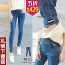 【五折價$429】糖罐子褲管黑白鬆緊帶造型刷白單寧長褲→藍 預購【KK7365】(XL號下標區)