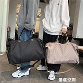 香港短途旅行包登機出差男女單肩手提斜挎大容量待產收納行李包袋 創意新品