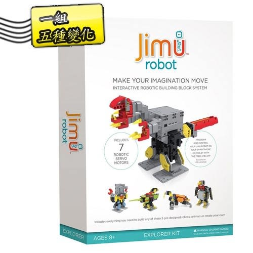 JIMU Explorer KIT