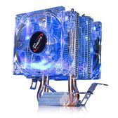 冰龍雙熱管CPU散熱器銅管塔式AMD英特爾平臺cpu1155靜音