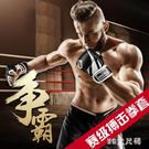 半指拳擊手套散打格斗UFC拳套搏擊訓練MMA拳擊套打沙袋 QQ7026『MG大尺碼』