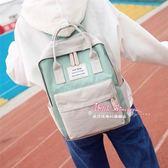 書包 簡約防水帆布雙肩包小清新女韓版學院風書包學生超火背包 8色