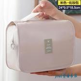 網紅防水化妝包女便攜化妝品收納盒韓國簡約旅行收納袋男士洗漱包 OO7109『pink領袖衣社』