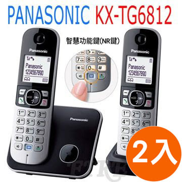 ✚松下原廠三年保固..送電容筆 ✚(2入組)國際牌 Panasonic KX-TG6812 DECT數位無線電話-黑色