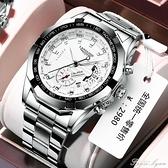 防水夜光全自動男士手錶男學生韓版潮流時尚非機械錶 范思蓮恩