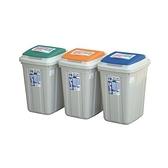 KEYWAY日式分類附蓋垃圾桶CL26【愛買】