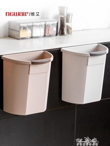 廚房垃圾桶櫥櫃門懸掛式蔬菜果皮分類垃圾簍家用衛生間壁掛垃圾筒 港仔HS
