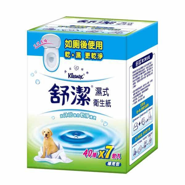舒潔 濕式衛生紙40抽x7包 箱購【屈臣氏】