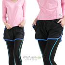 女款 2吋慢跑褲 短褲 飄飄褲 馬拉松褲 無內裡 Hi-Cool快速吸排 黑螢光藍