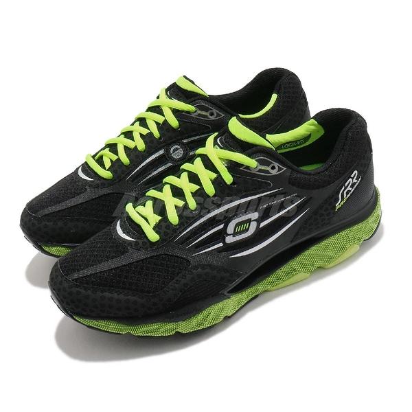 Skechers 慢跑鞋 SRR Pro-Resistance-Hi-Swift 黑 黃 男鞋 足弓推進器 健走鞋 運動鞋【ACS】 999636BKLM