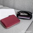 出國旅行便攜多功能護照包手機包錢包充電寶收納包韓國證件保護套 黛尼時尚精品