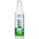 克叮小花蔓澤蘭 80ml 噴霧瓶【瑞昌藥局】017276 小黑蚊