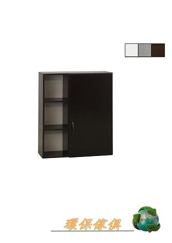 【環保傢俱】塑鋼浴室吊櫃.塑鋼置物櫃,塑鋼收納櫃287-12
