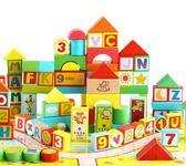 兒童積木玩具1-2周歲益智男孩3-6歲嬰兒木制早教拼裝女孩寶寶玩具igo     琉璃美衣