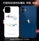 ~愛思摩比~Apple iPhone12...