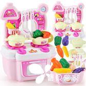 女孩玩具兒童過家家廚房玩具1-2-3歲男女孩做飯煮飯廚具仿真餐具