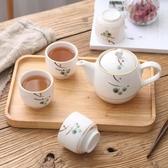 茶具 日式和風陶瓷茶具套裝 創意下午茶花茶茶具 現代時尚茶具【限時八五鉅惠】