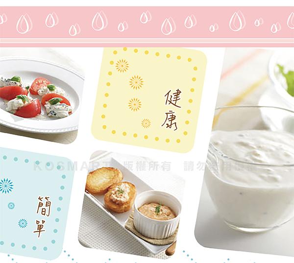 【AKEBONO】曙產業水切乳酪優格盒