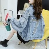 韓版寬鬆春秋牛仔上衣女港味復古2020新款秋裝網紅洋氣開衫短外套「時尚彩紅屋」