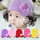 童帽 可愛波點小花假髮套頭毛帽 4色 寶貝童衣