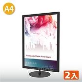 A4桌上型金屬標示牌(黑) 廣告立牌 促銷活動 展示告示(一組2入)