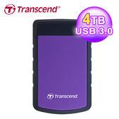 【Transcend 創見】TS4TSJ25H3P 4TB 2.5吋 外接式硬碟