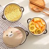 日式卡通貓咪雙耳帶蓋陶瓷泡面碗學生宿舍家用可愛湯碗飯碗沙拉碗