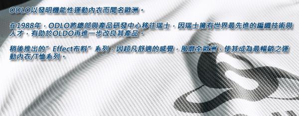 丹大戶外用品 瑞士【Odlo】女銀離子長袖高領保暖排汗衣 銀離子抗菌除臭/保暖不悶熱 152011-15000 黑