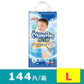 滿意寶寶 輕巧褲-男(L)(36片x4包)-箱購