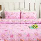 仙境花園 單人四件式 兩用被床罩組/RODERLY